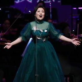 韓-中 문화의 향연,  2018 환러춘제 한중우호음악회