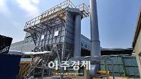 경기도, 환경보전기금 융자지원...미세먼지 개선사업과 연계