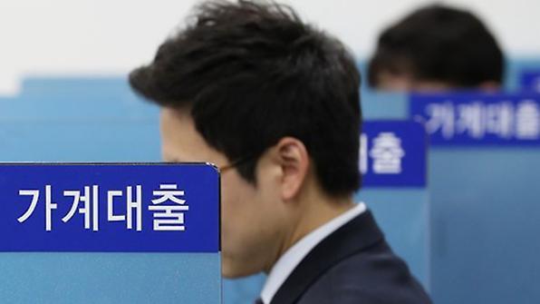 韩银行债券余额创新高 家庭贷款和加息成主因
