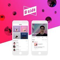 NHN벅스 음악 플랫폼 'Bside', 아티스트와 팬들의 '직접 소통 공간' 눈길
