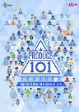 .《偶像练习生》未购买《Produce 101》版权 疑存在剽窃行为.