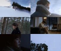 '컴백 D-3' 다비치, '너 없는 시간들' MV 티저 영상 공개…강다니엘 '시선 강탈'