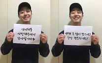 """'언터처블' 배유람, """"사랑해주셔서 감사합니다"""" 종영 인사마저 훈훈"""