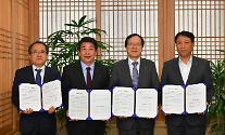 김용환 NH농협금융 회장, 부문별 경영협약 체결