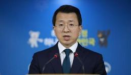 .韩政府承担朝鲜艺术团先遣队在韩差旅费.