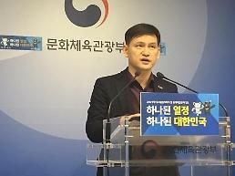 .韩文体部:朝鲜艺术演出将邀观众免费观看.