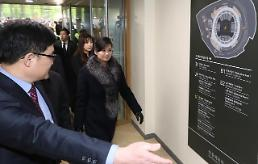 .玄松月一行访韩次日 踩点首尔三处演出场馆.