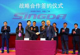 Hankook Tire secures exclusive contract from Chinese bus company