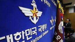 .韩国防部:韩美防长近期将会晤 议题待定.