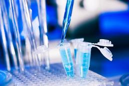 .S. Korea vows to ease regulations on gene therapy research.