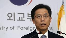 .韩国敦促日本停止主张独岛主权.