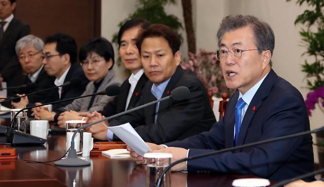 文在寅呼吁全民凝聚力量推进韩朝对话