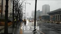 [아주동영상]서울날씨,저녁부터 눈 쏟아지는 광화문 일대..최고3㎝