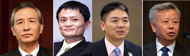 '111명 이끌고 오는 류허'  중국의 별들 다보스포럼 총출동