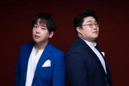감성듀오 투빅, 2016년 새 프로젝트 캘린더 오브 투빅 시작…24일 신곡 발표