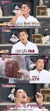 [간밤의 TV] 냉장고를 부탁해 김동현, 반전의 사나이…정지선 셰프 첫 승리