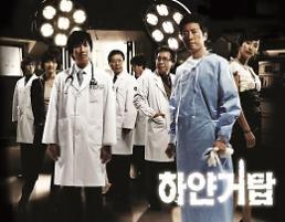 [간밤의 TV] 신작부럽지 않은 명작 MBC 하얀거탑 시청률 4.3% 안방극장 복병 등장