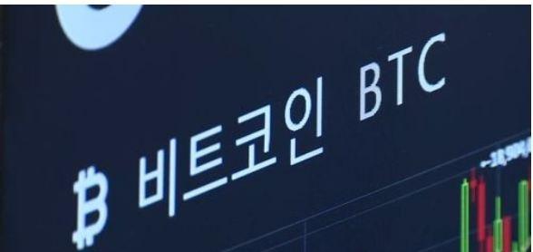 암호화폐 거래 실명제 30일 시행…신규 투자도 허용