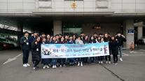 인천시' 청소년웹진 MOO 청소년기자 2018년 동계 워크숍 '개최