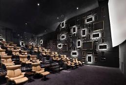 [영화가 소식] 메가박스, 소비자선정 최고의 브랜드 대상 멀티플렉스 부문 2년 연속 대상