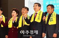 광명시 평창동계올림픽 북한선수단 응원단 발족 '눈길'
