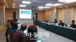 논산시, '행복배움터지킴이' 위촉식 및 역량강화 교육