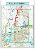 울산시 산단조성 3개 도로, 생활권 연계 11개 도로 확대