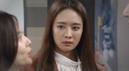 [일일드라마 예고 영상] 내남자의비밀 85회 이휘향, 강세정 김다현 결혼 허락?…도청장치 발견에 분노