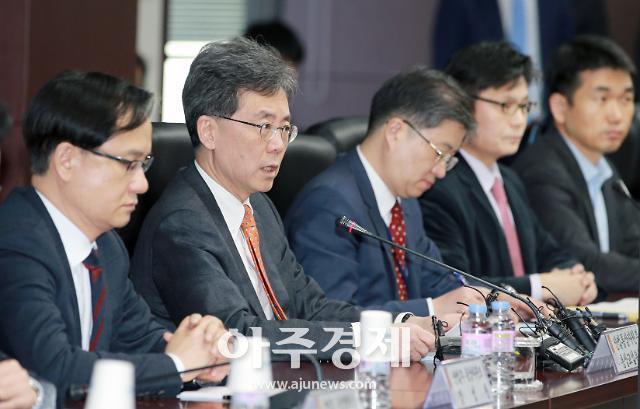 김현종 美 세이프가드 발동, WTO 협정 위배…제소하겠다