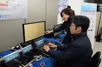 """ETRI, 단방향 데이터 전송기술 개발…""""외부 접근 원천 차단"""""""
