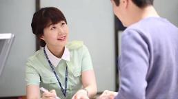 인천성모병원, 입원환자 연대보증제 폐지
