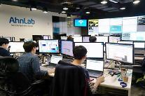 안랩, 'KT 유클라우드 비즈 고객 가상화 IPS 원격보안관제 서비스' 출시