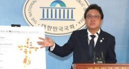 민병두 MB 국정원, 대북공작금 빼돌려 정치인 불법사찰