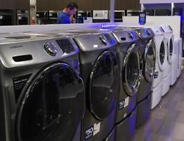 .美国对进口洗衣机征以重税 韩政府将向世贸组织申诉.