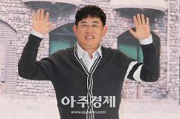 [AJU★현장] 달팽이호텔 이경규, 극한 예능 출연 이유? 신동엽-전현무 내 자리 다 뺏어가 폭소