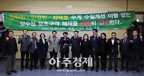 평택시의회, '상수원보호구역' 반대 성명…진위·안성천·평택호 수질개선부터 촉구