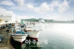 경주시, 해양수산부 농산어촌개발사업 공모 선정에 행정력 집중