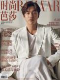 .孔刘登上中国时尚杂志封面 散发暖男魅力.
