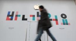 국내 첫 애플스토어 가로수길에 오픈…무엇이 달라지나?