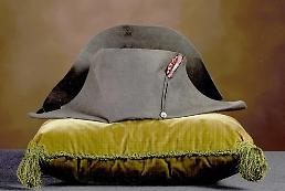 Napoleons famous hat on display at S. Korean festival in May