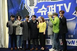 [AJU★현장] 슈퍼주니어 예성-동해, 슈퍼TV로 예능 적응기…멤버들과 열심히 할 것