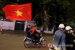 베트남 최대 증권거래소, 기술 문제로 23일 휴장
