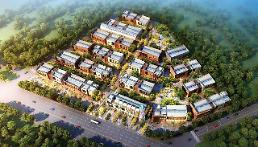 중국 칭다오 해외 전자상거래 마을 생긴다