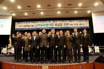김해시, 스마트부품산업 육성 '국회정책세미나'서 첨단산업 입지 여건 '홍보'