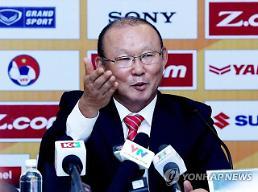 박항서 매직 폭발…베트남, 카타르 꺾고 AFC U-23 결승!