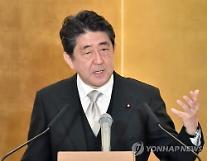 """NHK """"아베 총리, 평창올림픽에 참석하는 방향으로 최종 조정"""""""