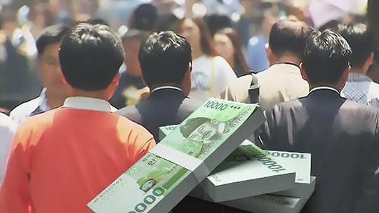 韩国收入差距加大 居OECD第2位