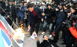 N. Korea goes ahead with cross-border exchanges after angry protest