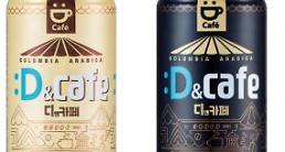 동아오츠카, 커피 신제품 디앤카페로 커피시장 공략