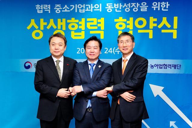 현대차그룹 상생협력기금 500억원 출연한다